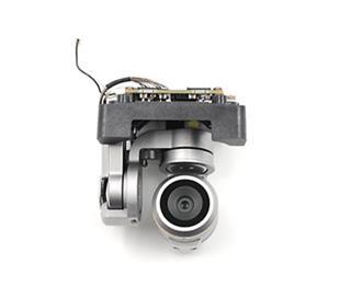DJI Mavic Pro Gimbal Camera