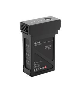 DJI Matrice 600 Intelligent Flight Battery TB48S